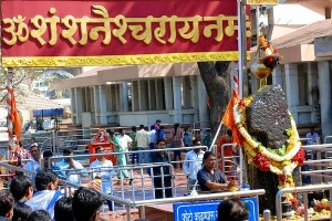Shani Shingnapur Temple in Maharashtra. Image Courtesy: shanishingnapur.blogspot.in