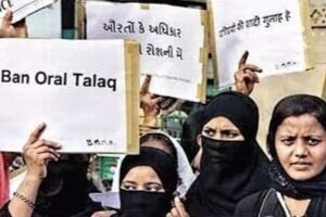 Triple Talaq Muslim Women